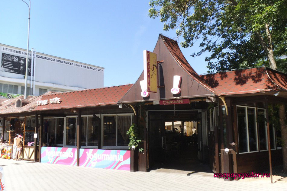 Суши кафе «Сакура» в Анапе, 28.05.2013