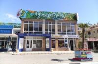 Суши бар «Минами Суши де Самба» в  Анапе, фото 28.05.2013